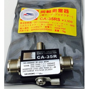 Harvest CA-35R 400W Coaxial Lighting Surge Protector SO-239s