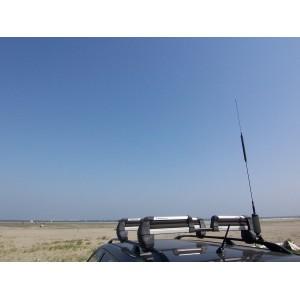 Harvest HA-750 7-54 Mhz HF/6M 120W broad-band Mobile Antenna