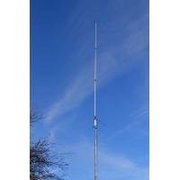 Harvest F23 144-174mhz VHF Base Station Antenna