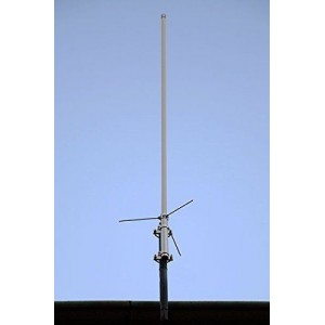 Harvest BC-200H 220-225 Mhz 5dBi 200W 1.25 Meter Pre-Tune VHF Base Antenna