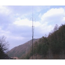 Sirio New Vector 4000 10M-HAM Tunable Antenna Big Vertical, Big Signal, great for DX